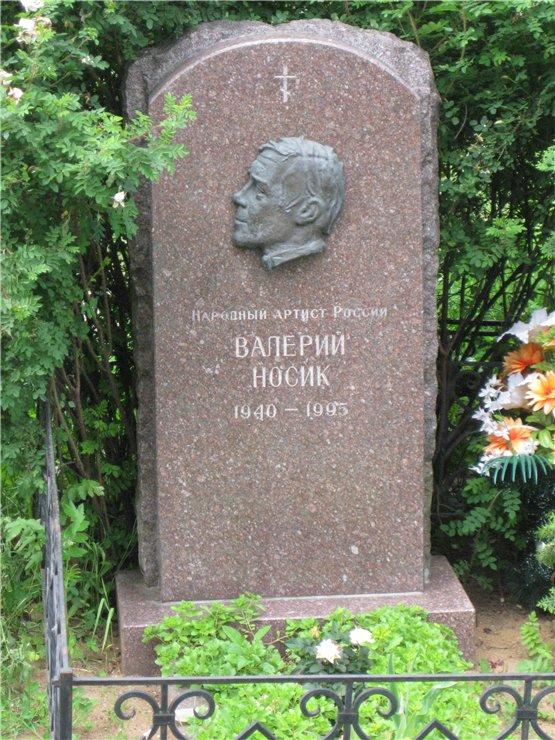 могила Валерия Носика на троекуровском кладбище в Москве (фото Дмитрия Кондратьева)