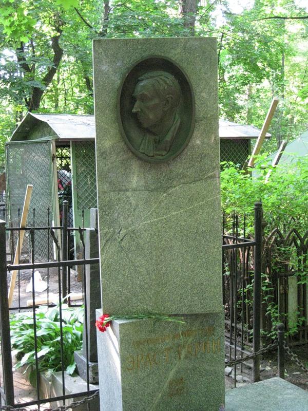 могила Эраста Гарина на Ваганьковском кладбище в Москве (фото Дмитрия Кондратьева)