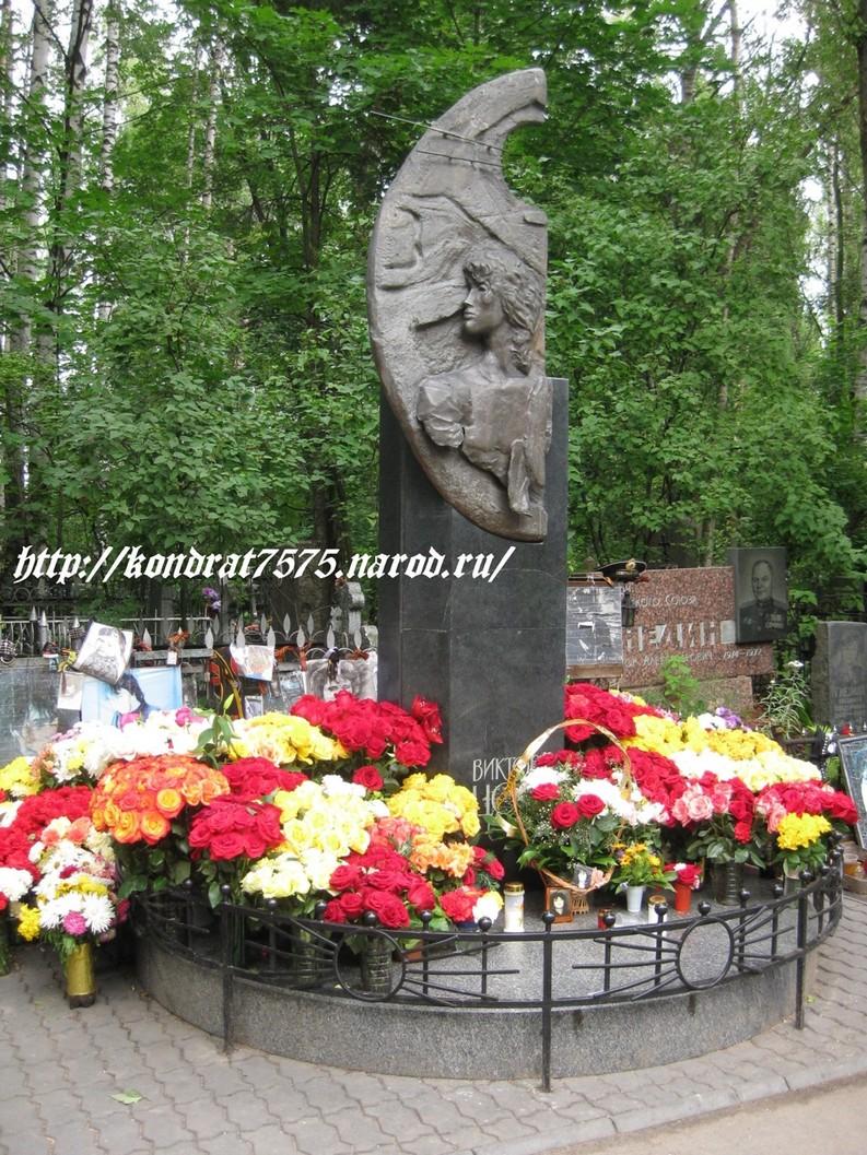 могила Цоя на Богословском кладбище