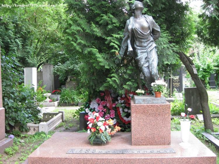 могила Зои Космодемьянской на Новодевичем кладбище в Москве ( фото Дмитрия Кондратьева)