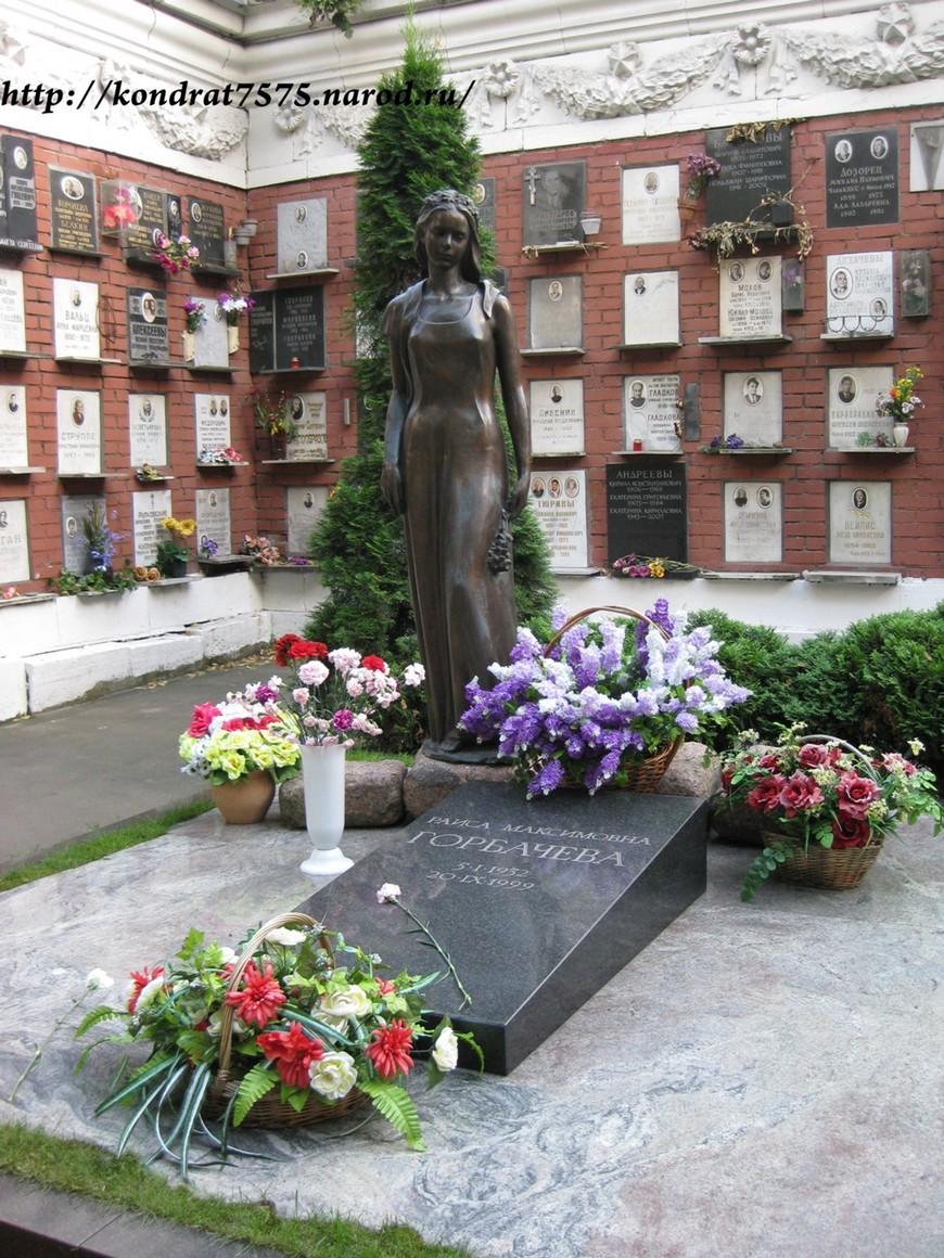 могила Раисы Горбачевой на Новодевичем кладбище в Москве  (фото Дмитрия Кондратьева)
