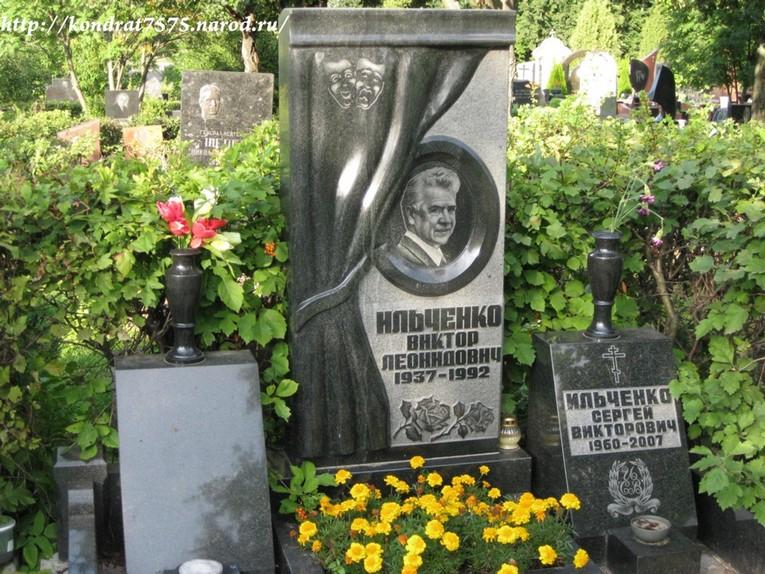 могила Виктора Ильченко на Троекуровском кладбище в Москве  (фото Дмитрия Кондратьева)