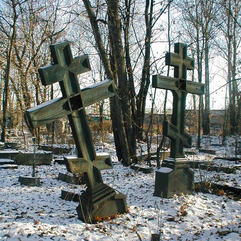 исчезнувшие кладбища