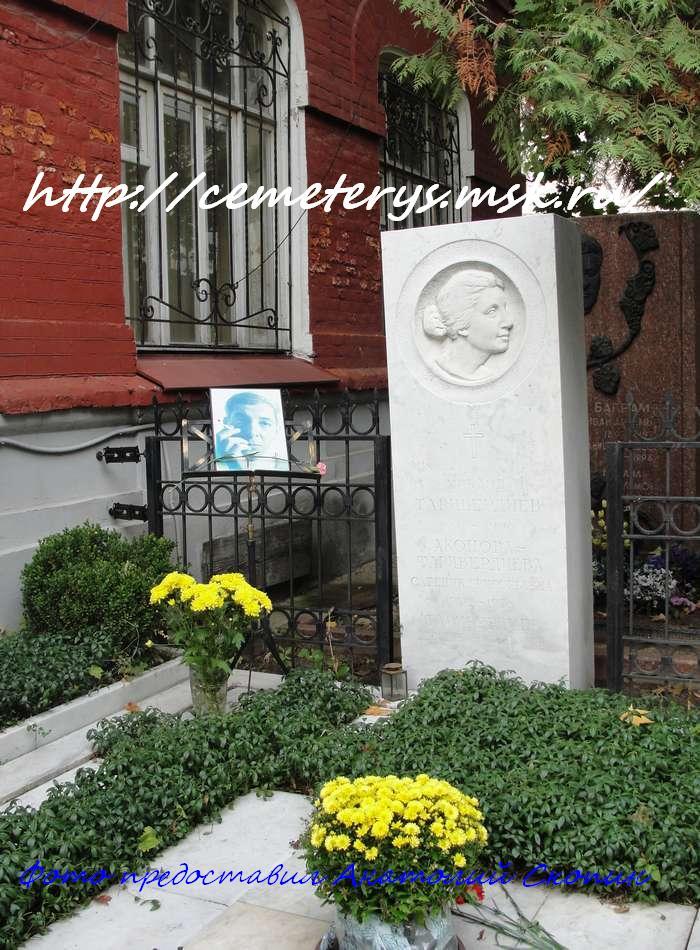 могила Микаэла Таривердиева на Армянском кладбище в Москве ( фото Анатолия Скопина)