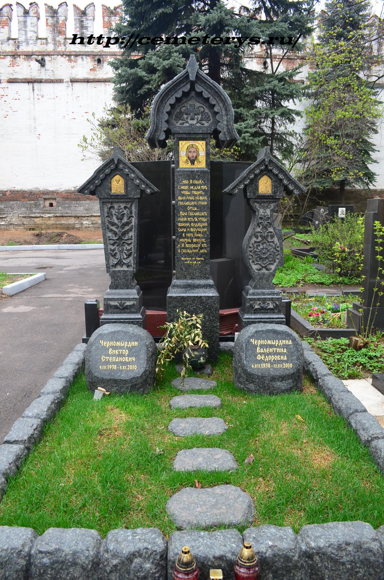 могила Виктора Черномырдина на Новодевичем кладбище в Москве ( фото Дмитрия Кондратьева)