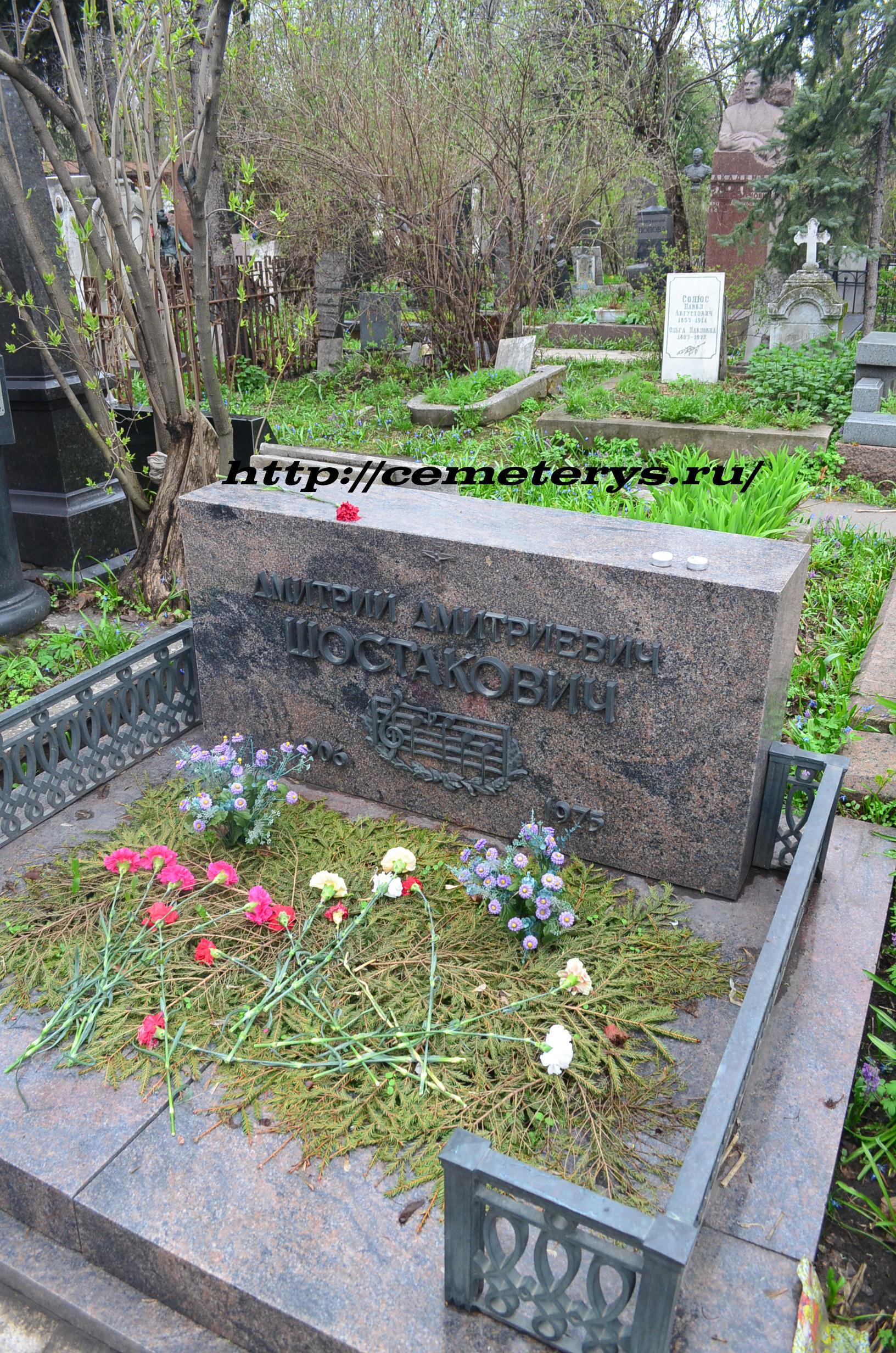 могила Дмитрия Шостаковича на Новодевичем кладбище в Москве ( фото Дмитрия Кондратьева)