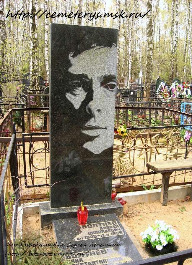 могила Андрея Болтнева на Востряковском кладбище в Москве ( фото Сергея Лепешкина)