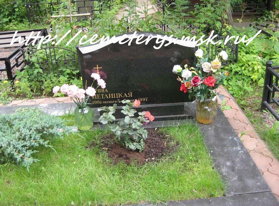 могила Ирины Метлицкой на Троекуровском кладбище в Москве  (фото Дмитрия Кондратьева)
