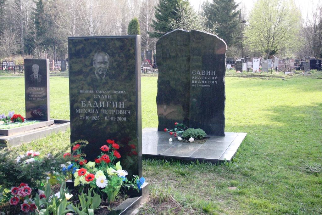Зеленоградское кладбище
