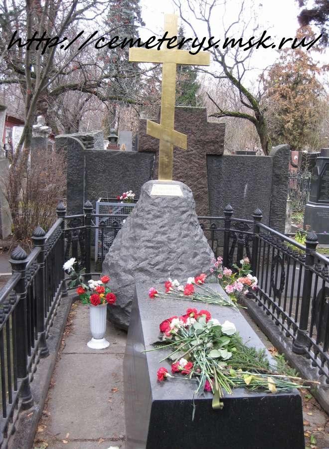 могила Н. В . Гоголя на Новодевичем кладбище в Москве (фото Дмитрия Кондратьева)