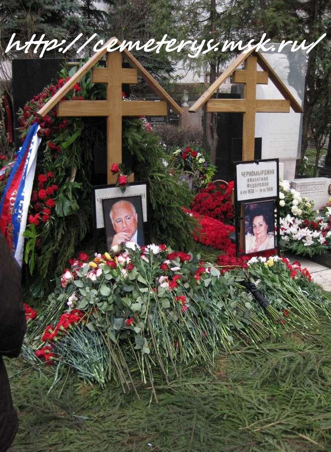 могила Виктора Черномырдина и его жены на Новодевичем кладбище в Москве ( фото Дмитрия Кондратьева)