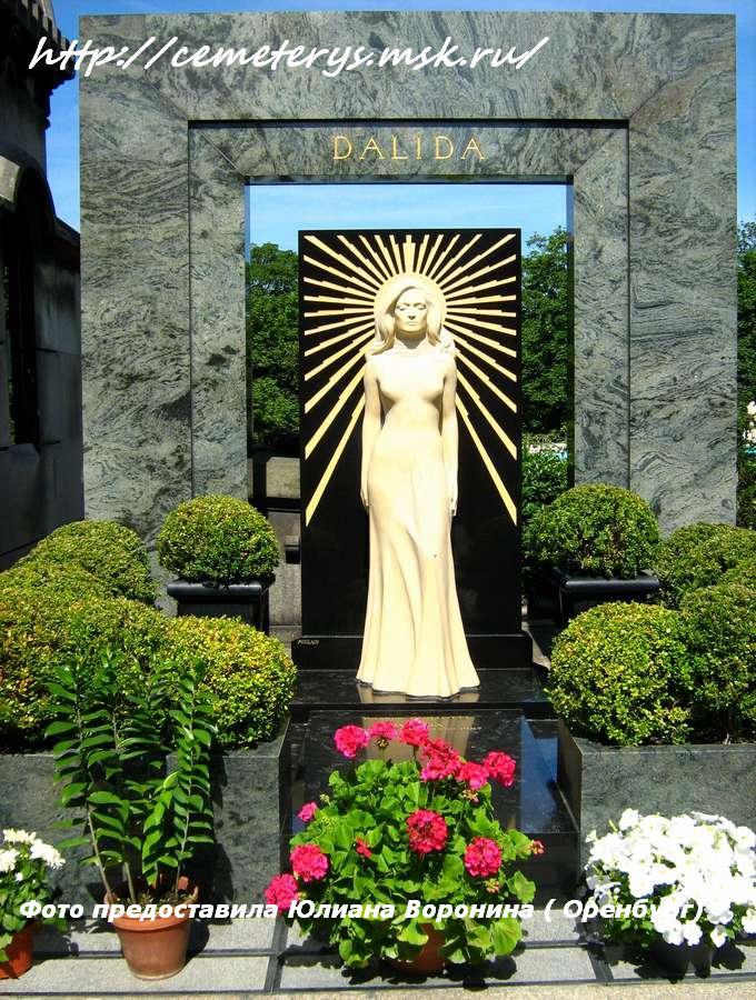 могила Далиды на кладбище Монмартр (фото Юлианы Ворониной)