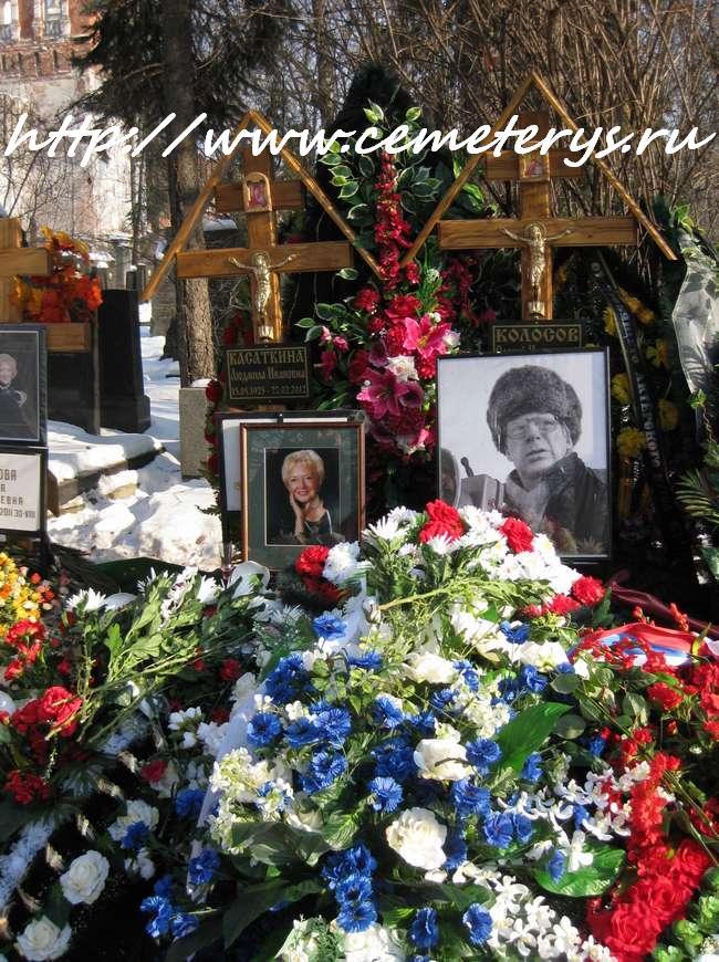 могила Сергея Колосова на Новодевичем кладбище в Москве ( фото Дмитрия Кондратьева)