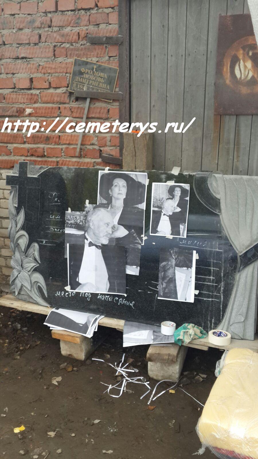 работа по изготовлению памятника на могиле Бориса Химичева( фото Игоря Тихонова)