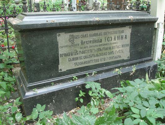 каменные надгробия