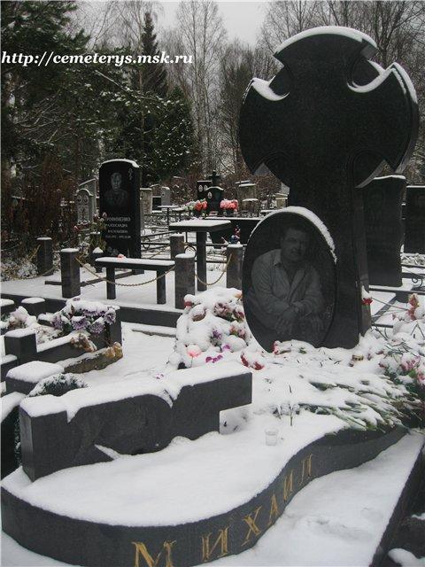 http://cemeterys.ru/new_foto/krug%20-%20mogila.jpg