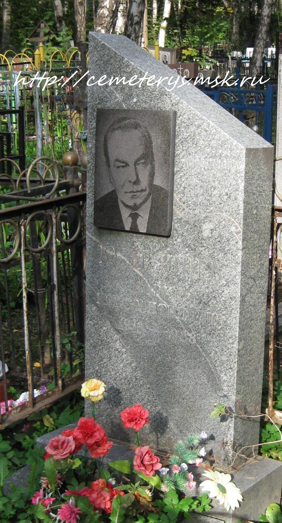 могила Бориса Кудрявцева (фото Дмитрия Кондратьева)