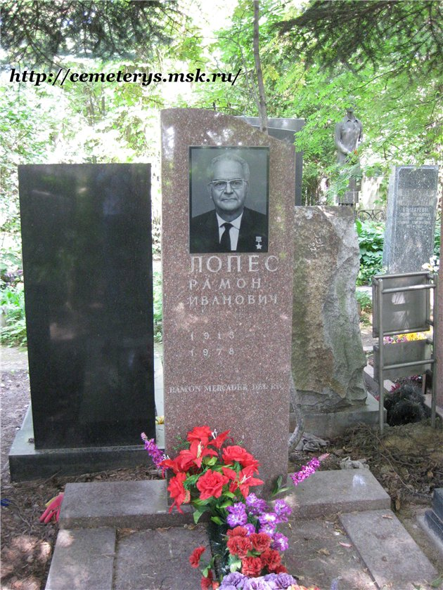 могила Рамона Меркадера на Кунцевском кладбище в Москве ( фото Дмитрия Кондратьева)