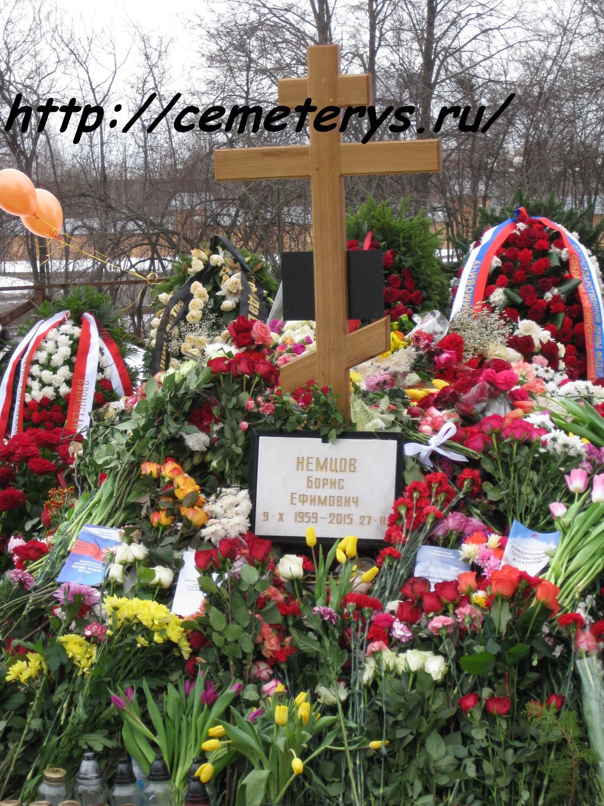 могила Бориса Немцова на Троекуровском кладбище в Москве ( фото Дмитрия Кондратьева)