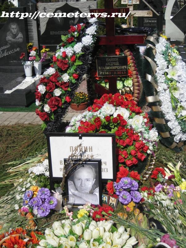 могила Андрея Панина на Троекуровском кладбище в Москве (вид могилы до установки памятника)( фото Дмитрия Кондратьева)