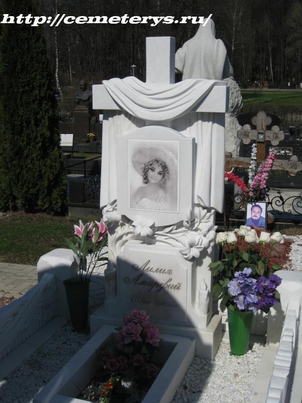 могила Лилии Амарфий на Троекуровском кладбище в Москве ( фото Дмитрия Кондратьева)