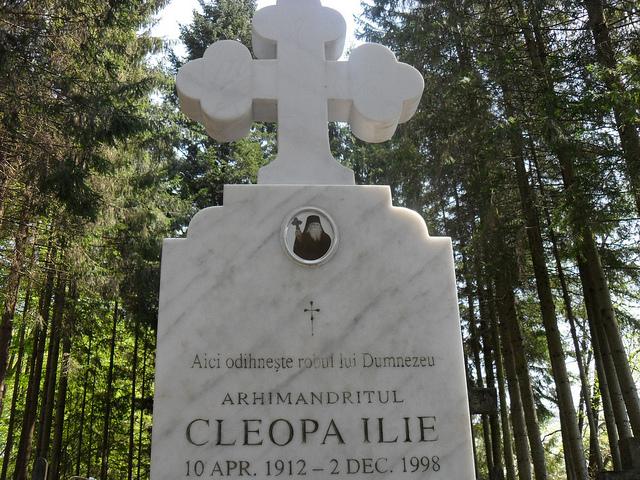 Менора надгробие памятник на могилку Семеновская