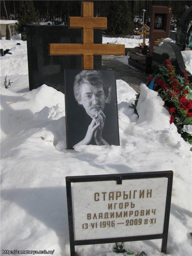 могила Игоря Старыгина (вид могилы до установки памятника) (фото Дмитрия Кондратьева)