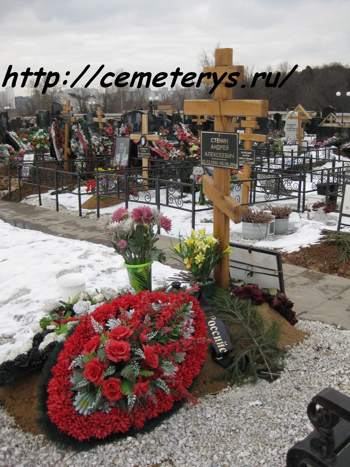 могила журналиста Андрея Стенина на Троекуровском кладбище в Москве ( фото Дмитрия Кондратьева)