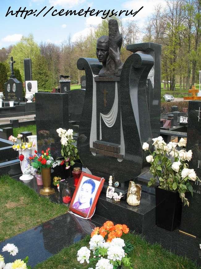 могила Валентины Толкуновой на Троекуровском кладбище в Москве ( фото Дмитрия Кондратьева)