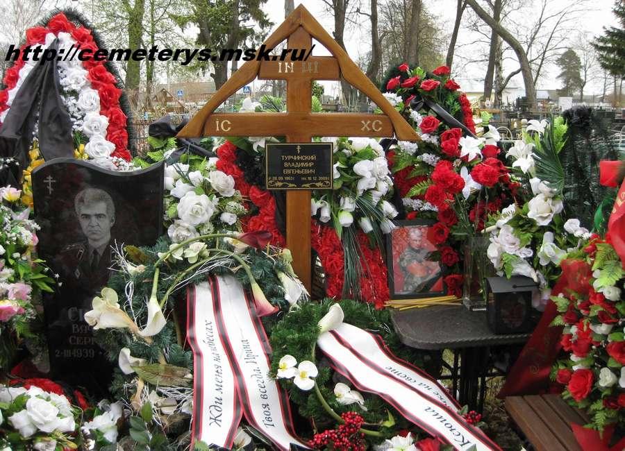 могила  Владимира Турчинского (фото Дмитрия Кондратьева)