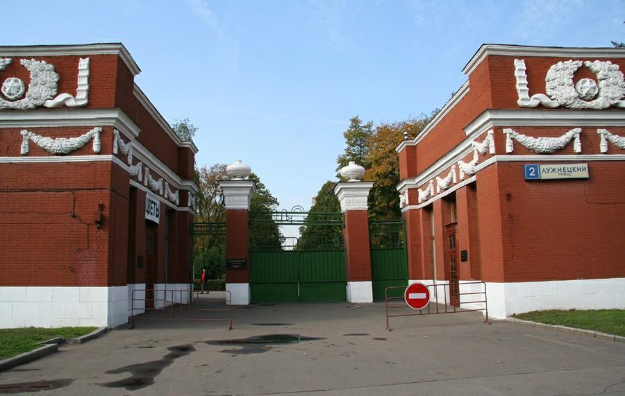 Новодевичье кладбище ( вход)