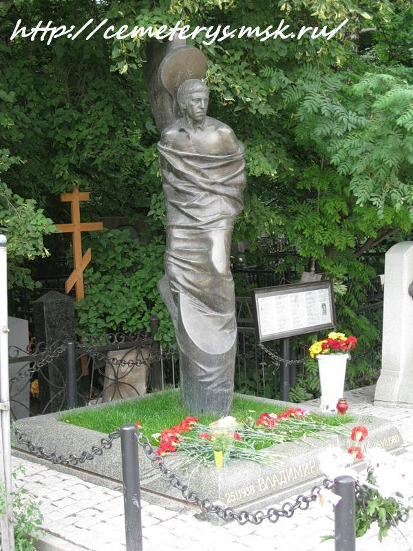 могила Владимира Высоцкого на Ваганьковском кладбище в Москве  (фото Дмитрия кондратьева)